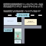 仙台マップ_アートボード 1
