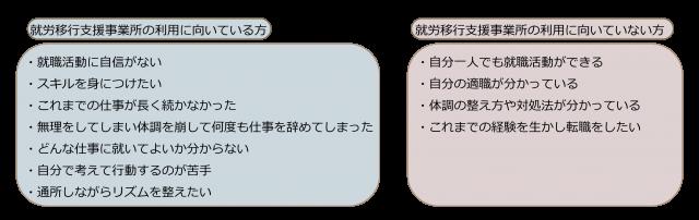 名称未設定-1_アートボード 1
