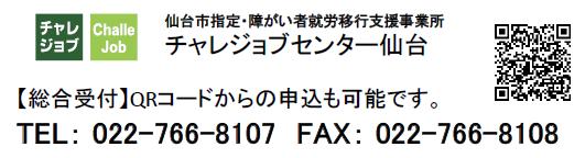 コメント 2020-08-08 163715