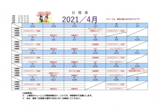 S25C-921032616360