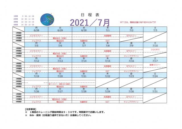 S25C-921070108540