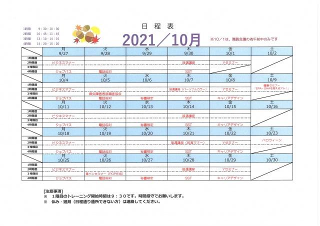 S25C-921092908500