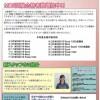 S25C-921100912470_0001